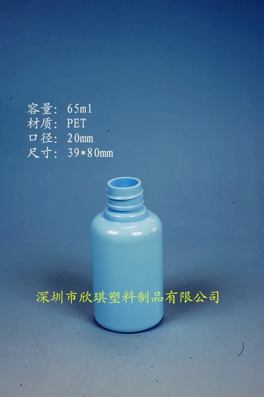 20牙_65mlPET塑料药用包