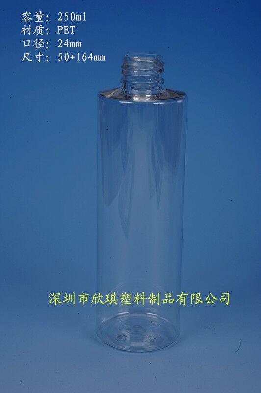 24牙_250ml平肩PET瓶