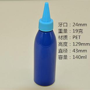 140ml圆柱瓶