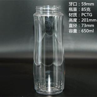 PCTG水杯,保健养生杯
